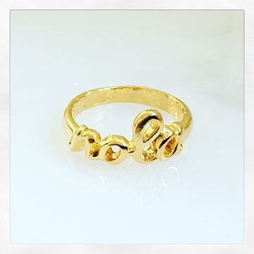 NOLA Ring Gold or Silver Plated
