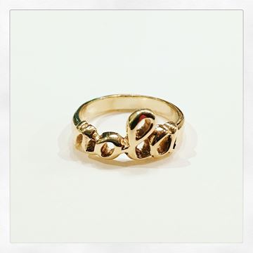 """""""NOLA"""" Ring Gold Plated"""